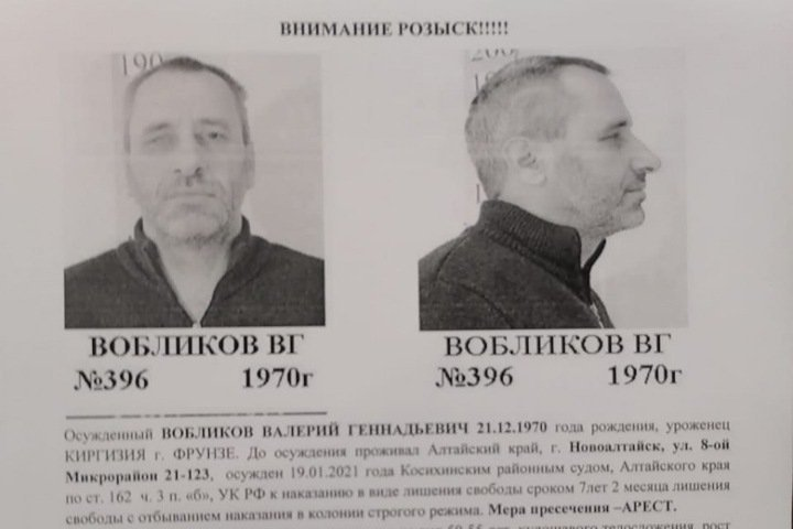 Главаря банды из спецназа ГРУ поймали в Новосибирске после побега