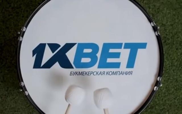 Букмекер 1xbet: щедрые бонусы и высокие коэффициенты