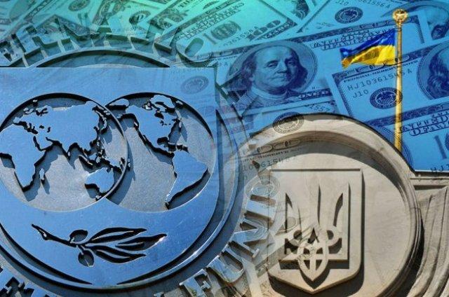 МВФ в растерянности: Украина почти год обходится без кредита
