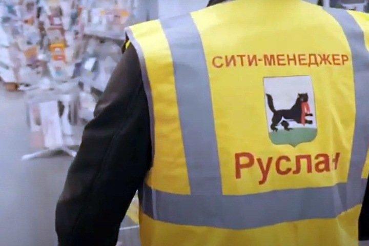 «Сити-менеджер Руслан» починил дорожные ямы Иркутска дошираком