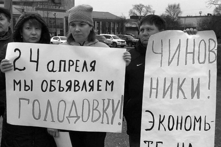 Суд признал незаконным массовое увольнение медиков в Кузбассе