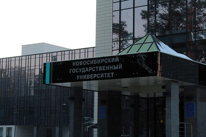 Новосибирские студенты продолжат учиться в объявленные Путиным майские праздники