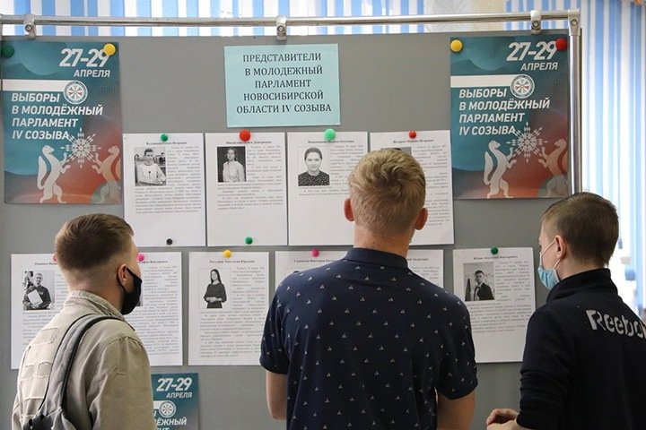 Провластные депутаты не получили большинство в молодежном парламенте Новосибирской области