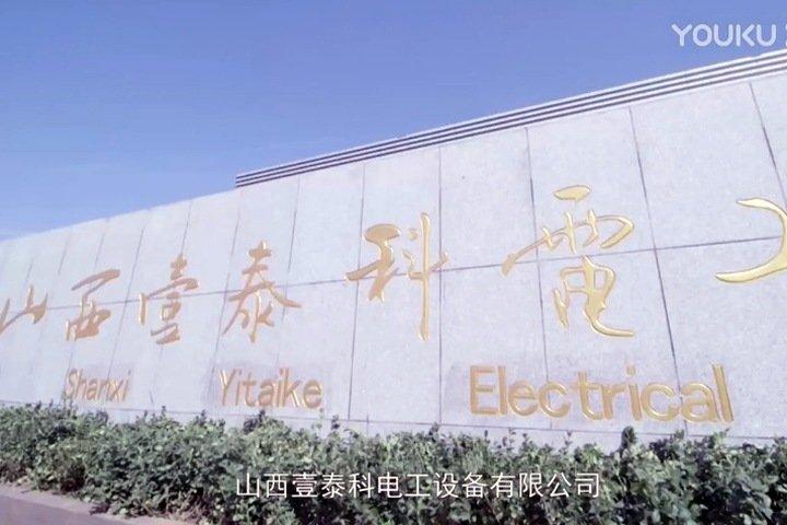 Создатель сибирского синхротрона заказал детали в Китае и США