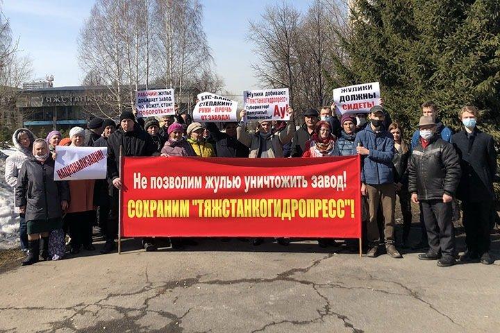 Работники закрывающегося новосибирского завода по производству прессов обратились к Путину