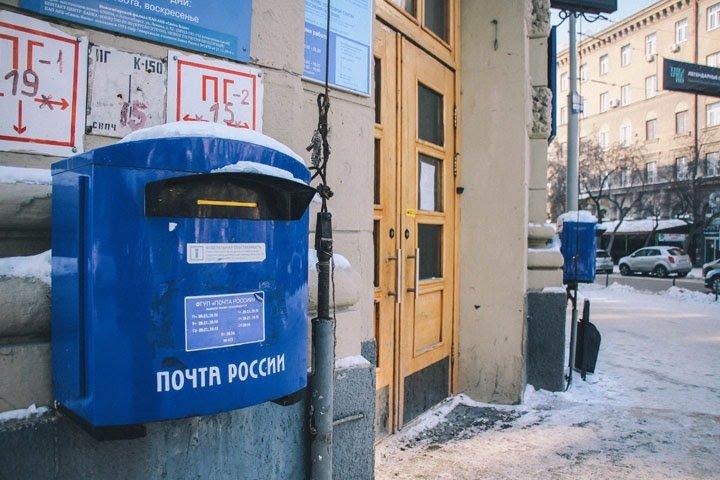 Коробки для посылок закончились на почте в Новосибирске