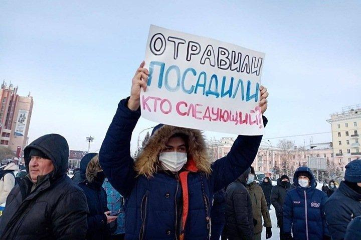 Прокуратура потребовала признать «штабы Навального» экстремистскими организациями: «Самое мрачное время для гражданского общества»