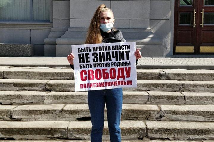 Новосибирцы вышли на пикеты в поддержку политзаключенных: «У нас нет пути назад»