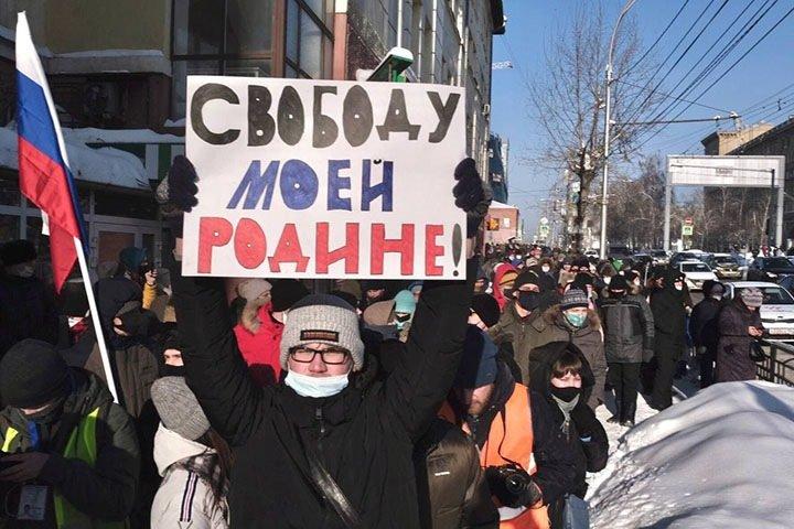 Новая акция протеста в поддержку Навального пройдет в городах Сибири