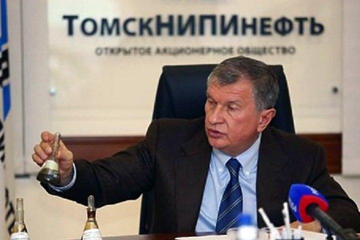 Документ: Томские нефтяники «отменили» указ Путина о выходных днях