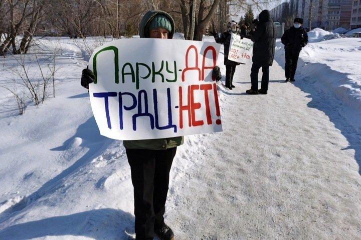 Суд наложил арест на участок в новосибирском Академгородке, против застройки которого выступали жители