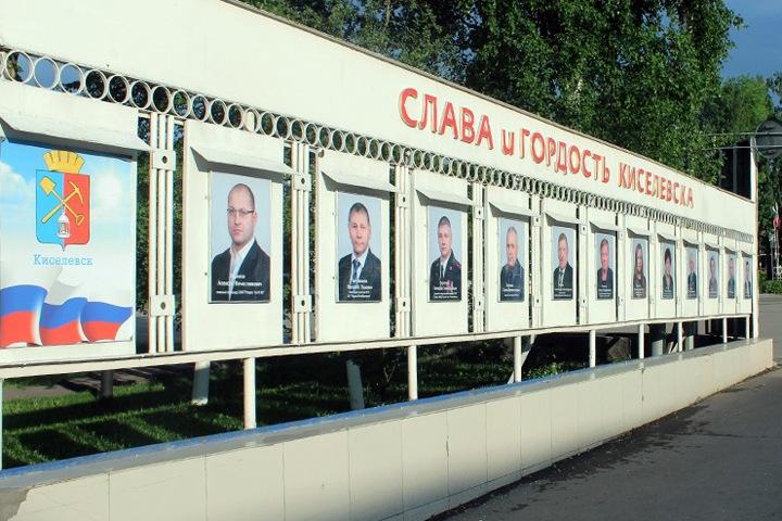 Кузбасское СМИ закрыли ради безопасности редактора