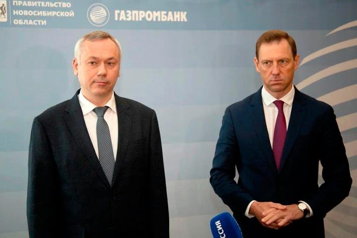 Газпромбанк и правительство Новосибирской области обсудили инвестиционные проекты на 30 млрд рублей
