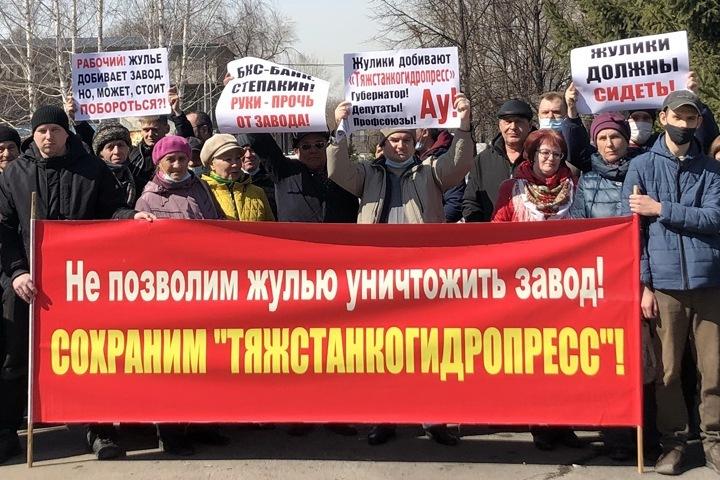 Новосибирский завод «Тяжстанкогидропресс» рассказал о сроках погашения долгов по зарплате
