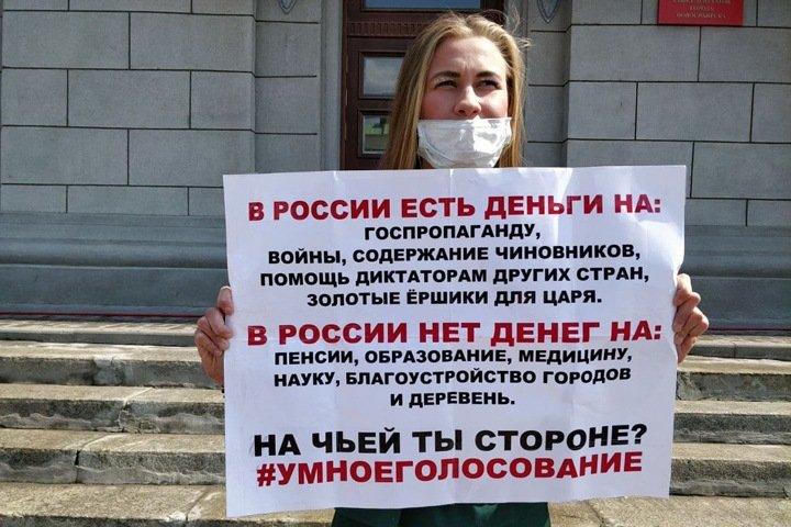 Митинг и пикеты против «полицейщины» и в поддержку политзаключенных прошли в Новосибирске