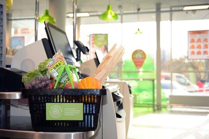 Крупный ритейлер пообещал скидки на экологичные товары
