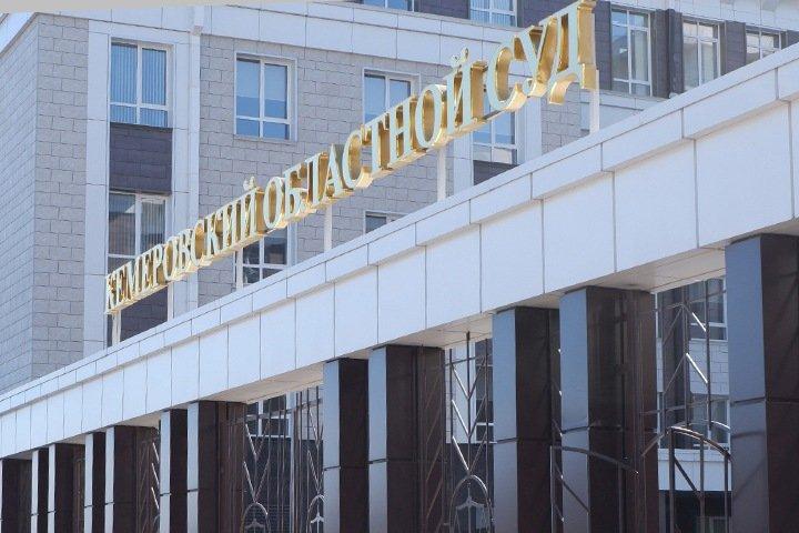 Суд отклонил апелляцию журналиста на решение опровергнуть свидетельства пыток в кемеровских колониях