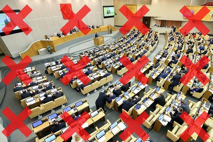 Каких оппозиционных политиков Сибири могут лишить избирательных прав и почему