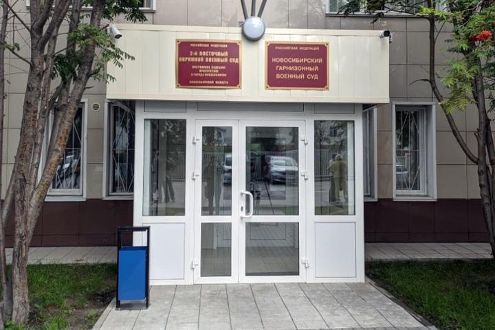 Кемеровского командира арестовали по подозрению в изнасиловании новосибирской студентки