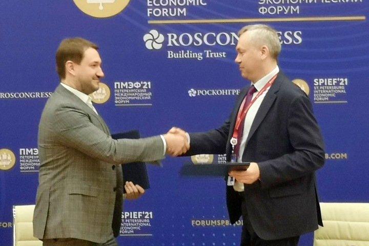 Новосибирское правительство заключило соглашение с центром искусственного интеллекта