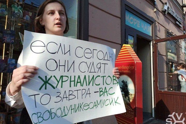 Профсоюз журналистов и работников СМИ потребовал освободить Нику Самусик