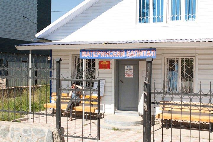 Красноярский край стал лучшим регионом в Сибири для семей с детьми. Алтайский край — на последнем месте