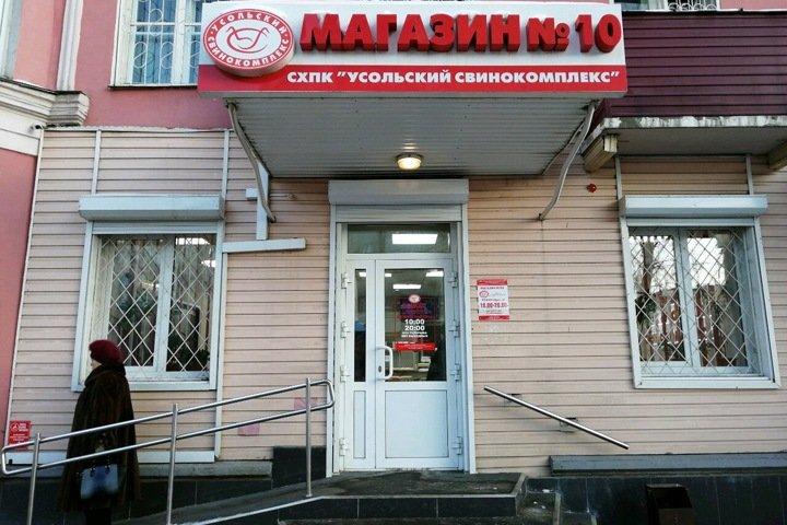 Глава крупнейшего иркутского свинокомплекса связал решение суда о приостановке работы с давлением «ЕР»