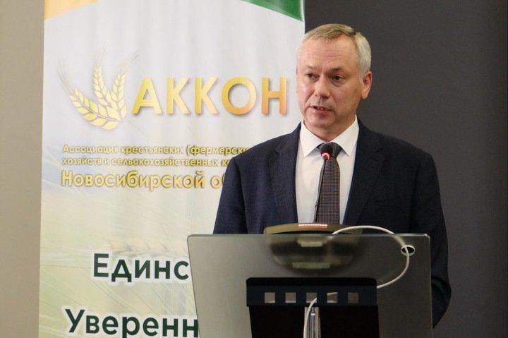 Травников возглавил список «ЕР» на выборах в Госдуму