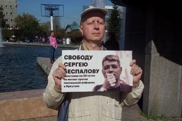 Обвиняемого в оправдании терроризма иркутского активиста тайно вывезли в Хабаровск