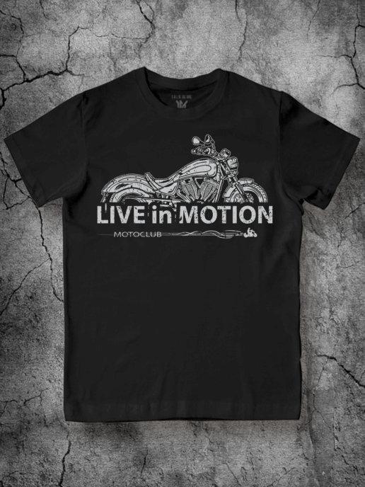 Покупайте отличные футболки по хорошей цене