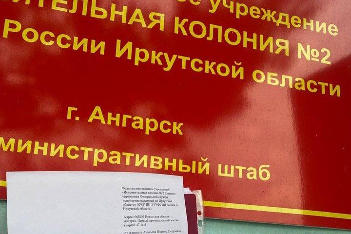 Иркутская колония не пустила адвоката к «вскрывшемуся» заключенному