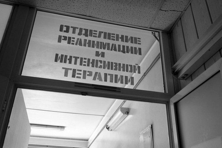 Новосибирская область обновила антирекорд по суточному приросту больных COVID-19