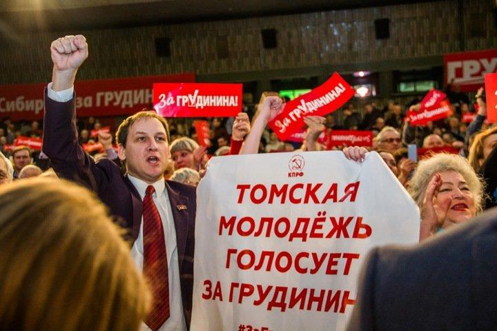 Коммунисты выйдут на акции протеста после снятия Грудинина с выборов Госдумы