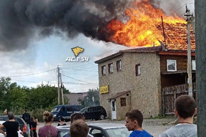 Сауна сгорела в Новосибирске