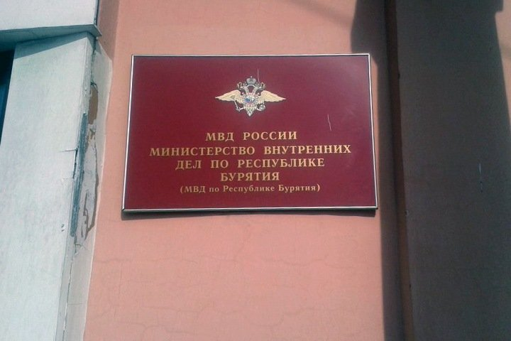 Зама главного следователя МВД по Бурятии задержали при получении взятки