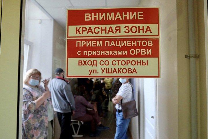 11 человек скончались от коронавируса в Новосибирской области за сутки