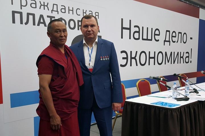 Иркутская «Гражданская платформа» выставит ламу на выборы Госдумы