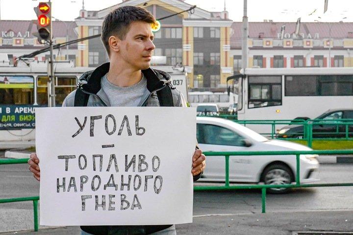 Экс-координатор кемеровского штаба Навального задержан перед визитом Путина