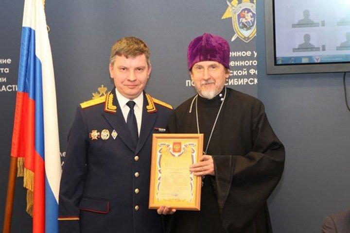 Руководитель СК по Новосибирской области ушел на пенсию