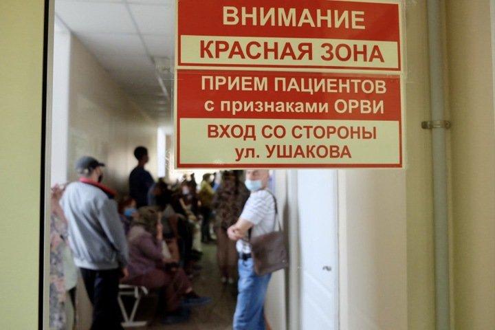 Восемь новосибирцев скончались от коронавируса за сутки