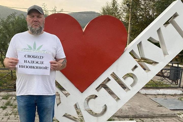 Иркутские кандидаты в Госдуму потребовали освободить бурятскую правозащитницу
