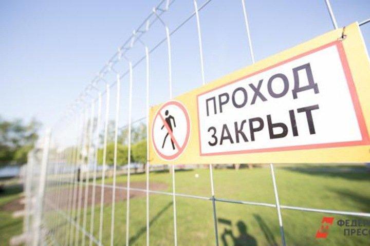 Полный локдаун ввели в Туве. Власти опубликовали список запретов