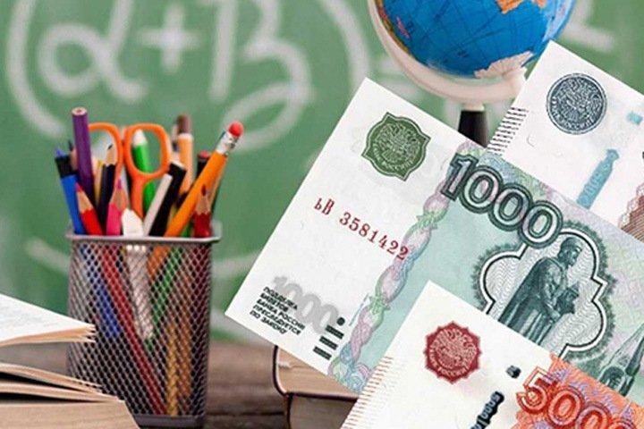 Новосибирцы тратят больше 10 тыс. рублей на сборы ребенка в школу