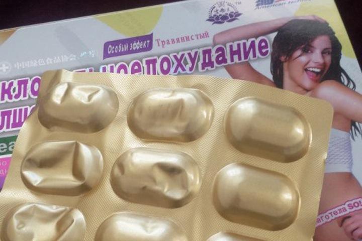Желающей похудеть жительнице Улан-Удэ дали три года условно за «волшебные бобы»