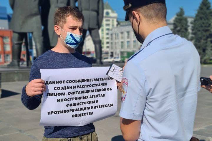 Новосибирский журналист вышел на пикет против закона об «иностранных агентах»
