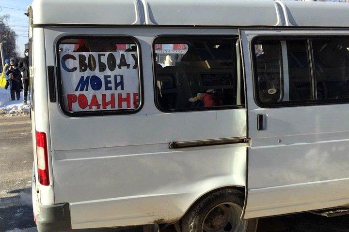 Снятие кандидатов в Бердске: «Новая зияющая высота нашего правового государства»