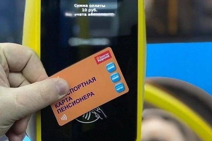 Почти 20 млн списали с транспортной карты жителя Новокузнецка за проезд в автобусе