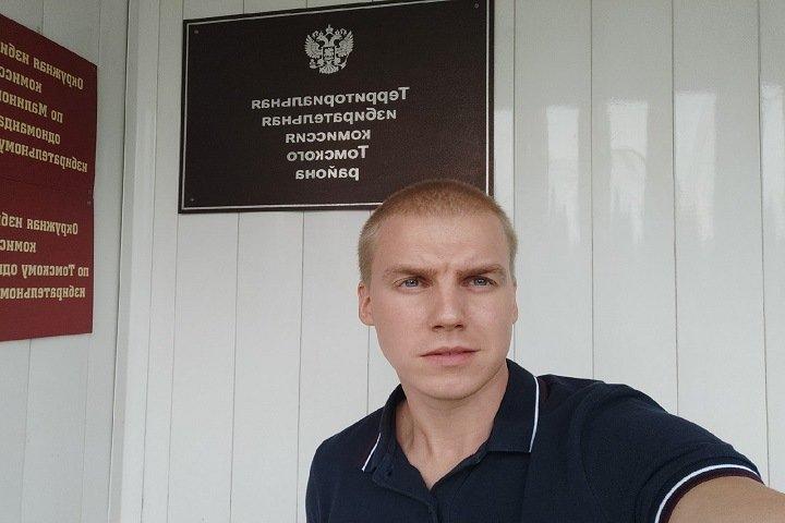 Кандидату в томскую облдуму отказали в регистрации из-за митинга в поддержку Навального