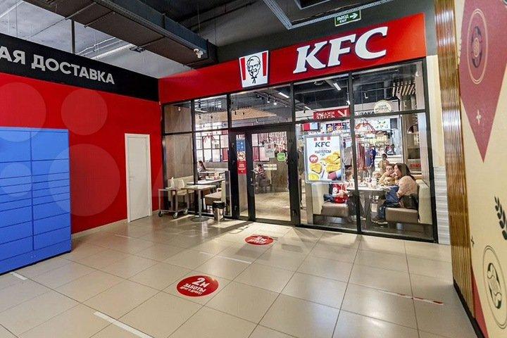 Торговый центр с «Магнитом» и KFC продается в Новосибирске за 550 млн