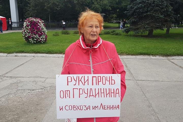 Пикеты в поддержку Грудинина и Фургала во время выставки полиции прошли в Новосибирске. Фото
